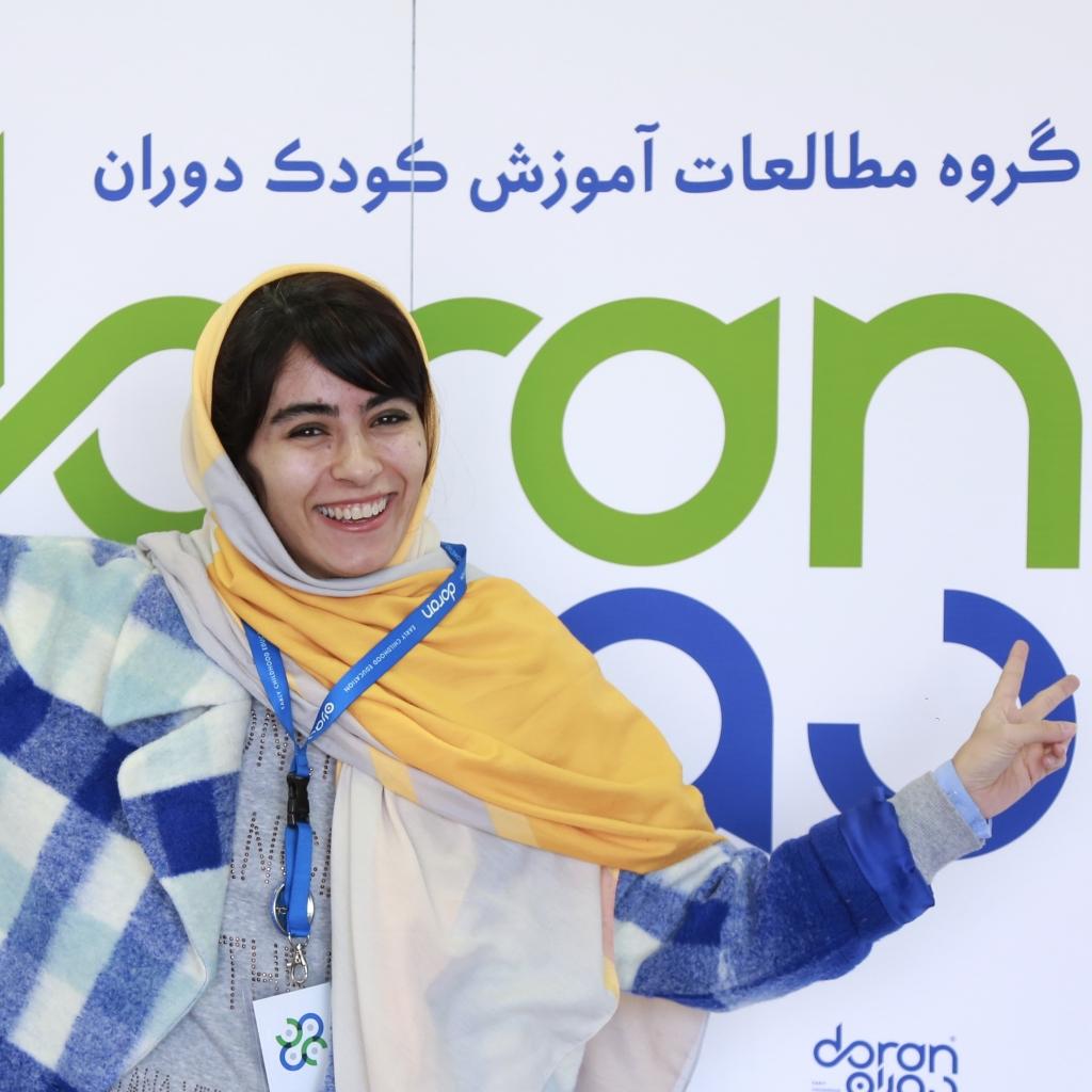 هاله حاجی محمدیپور