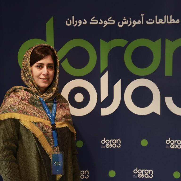 Neda Khazaee