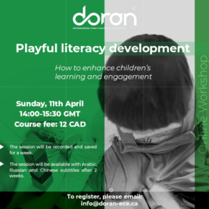 Playful literacy development